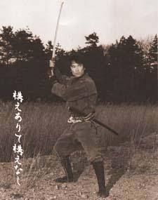Nagase Sensei